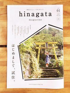 hinagata                                                                                                                                                                                 もっと見る
