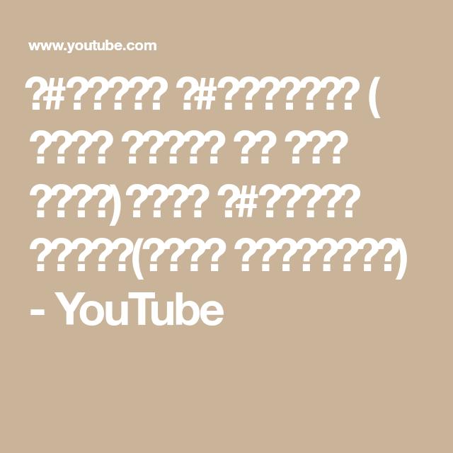قهوة الداير منتج سعودي من بني مالك اصول البن عندنا البن الخولاني Youtube Math Arabic Calligraphy Math Equations