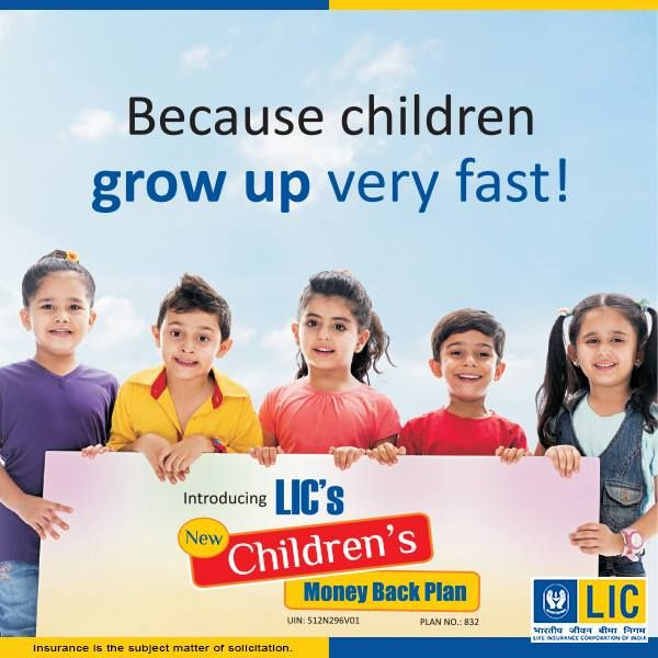 Http Licplansforyou Blogspot In Life Insurance For Children