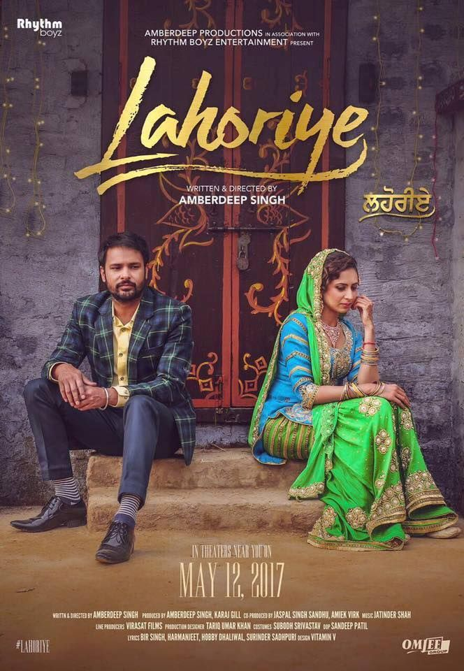 Lahoriye Punjabi Movie First look Poster wiki  First look