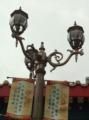 Lamp Posts Lamp Lamp Post Street Lamp Post