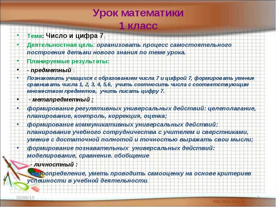 Гдз сочинения по русской литературе платонов