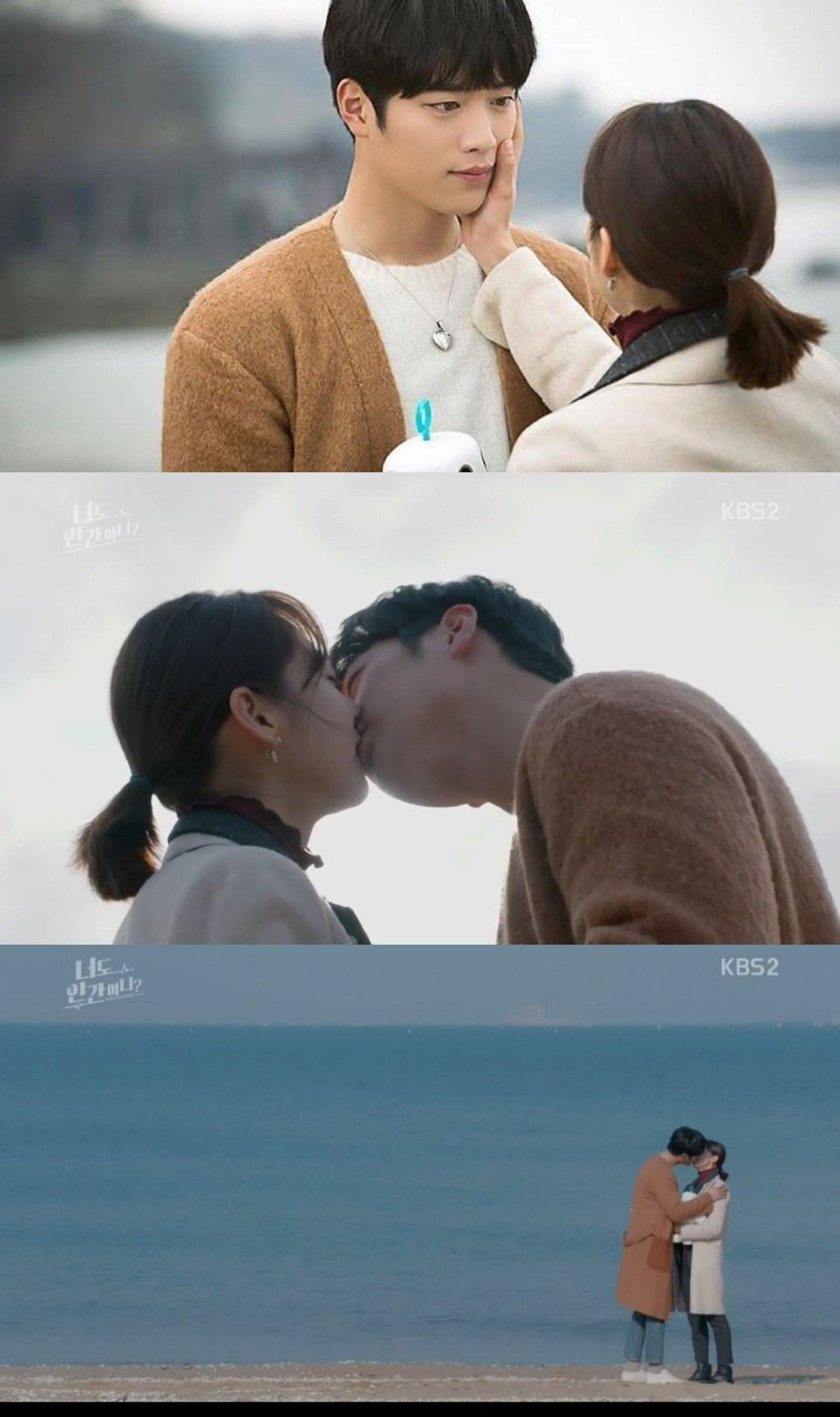 Are You Human Too Kdrama My Favourite Drama Happy Ending