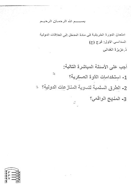 نماذج شهادة خبرة جاهزة باللغة العربية بملف وورد Doc مجانا تحميل برامج كمبيوتر مجانا Free Resume Template Word Resume Template Word Job Cover Letter