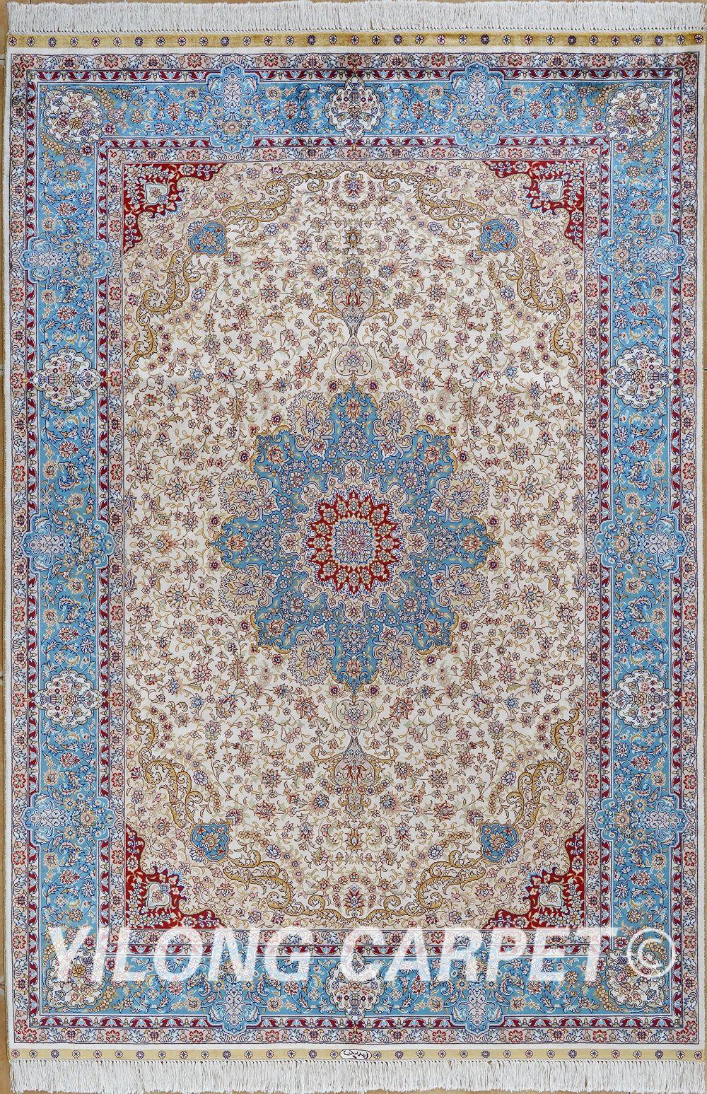 Yellow Rug Handmade Persian Carpets