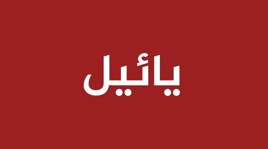 إن الأسماء تص ف أصحابها دائما لذلك من المهم جدا إختيار إسم مناسب للمولود عند العرب ذو معنى وأصل في اللغة ا North Face Logo The North Face Logo Retail Logos
