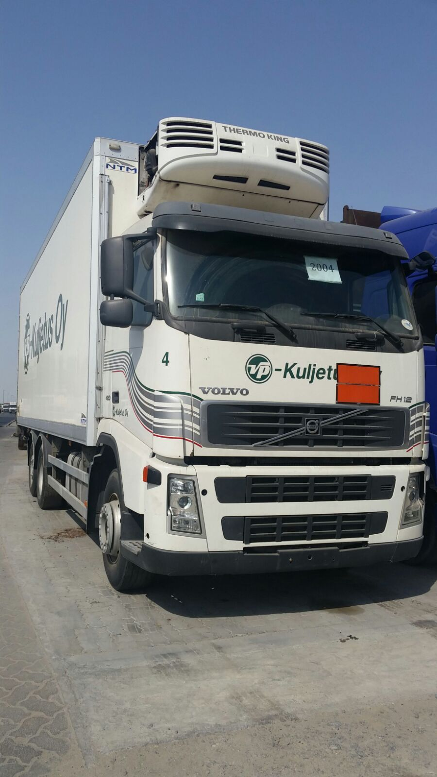 Refrigerated Transport Dubai Chiller Van Freezer Vehicles Reefer And Frozen Cars Refrigerated Truck