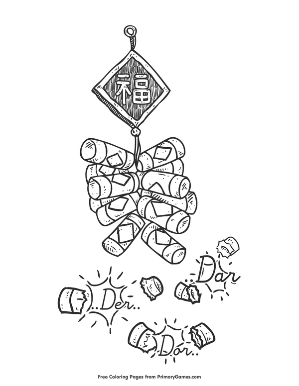 Chinese Firecrackers Coloring Page • FREE Printable eBook