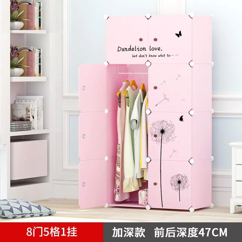 Guanteng Child Baby Wardrobe Storage Cabinets Lockers Cartoon Clothes Cupboard Drawer Plastic Finishing Cabine