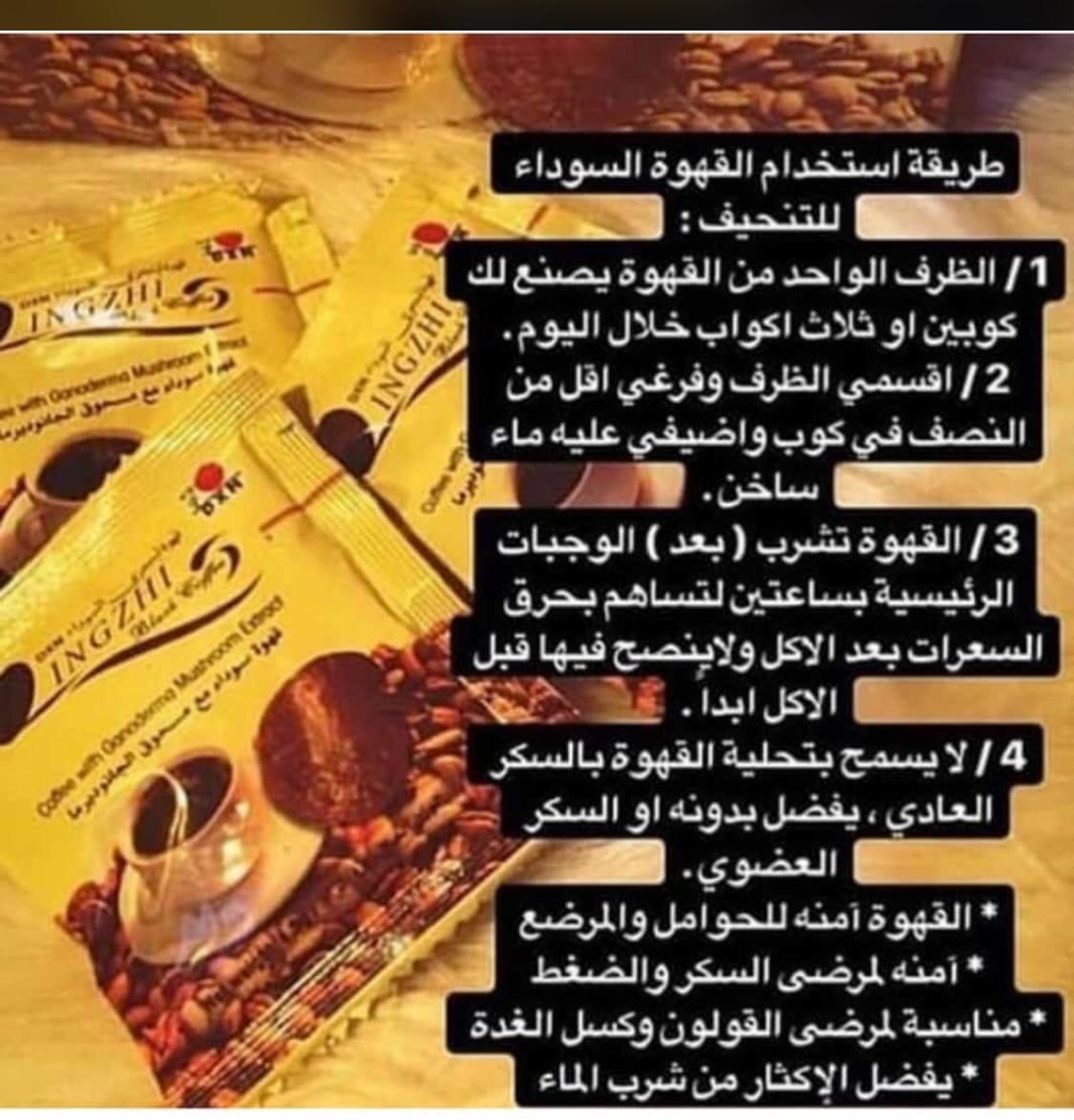 طريقه القهوة السوداء للتنحيف Food Beef Meat