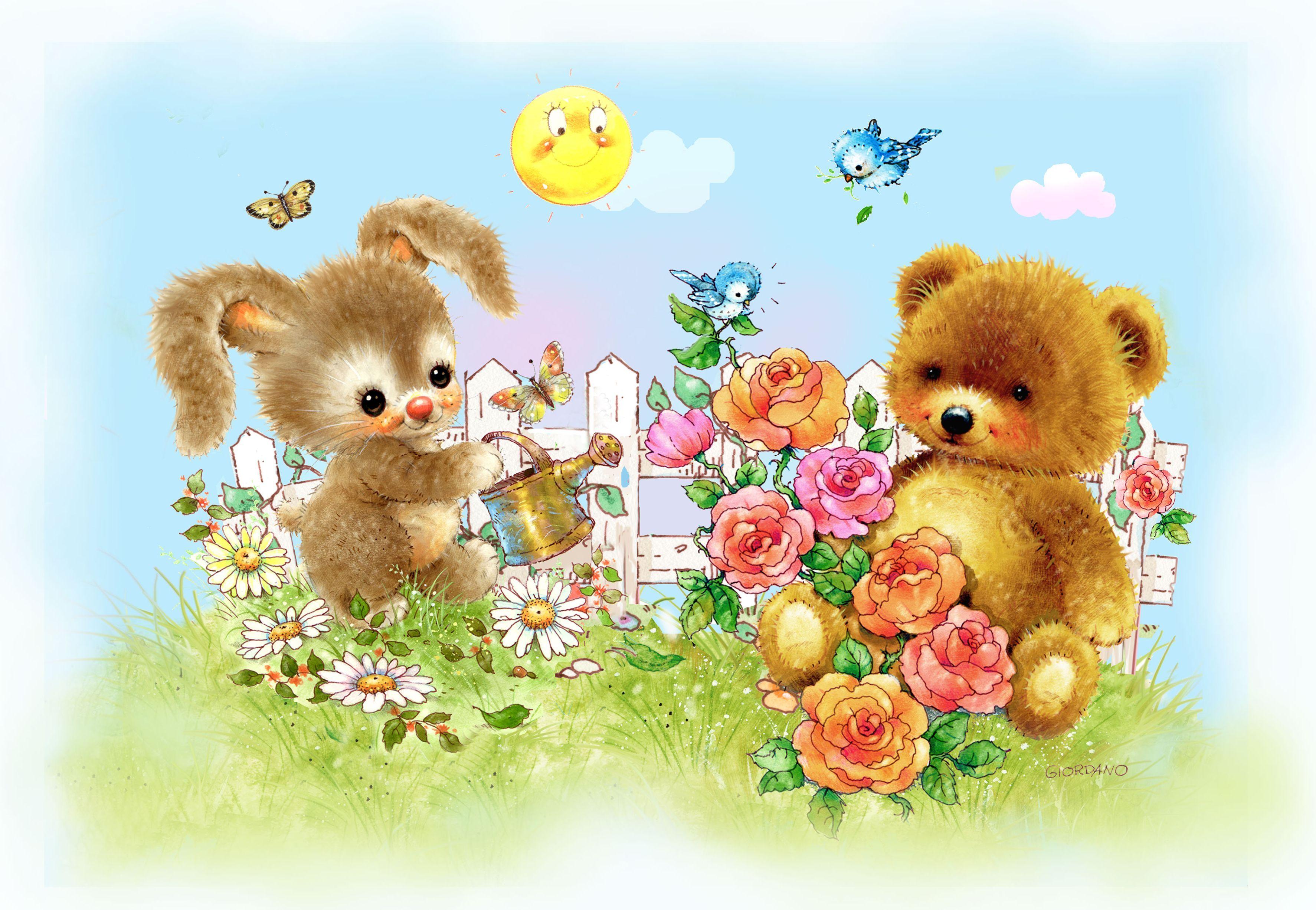 Картинки добрый медвежонок
