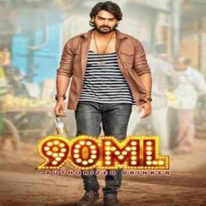 90ml 2019 Telugu Songs Download Naa Songs Dj Songs Latest Dj Songs Film Song