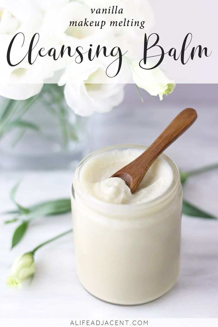 DIY Cleansing Balm to Melt Your Makeup #diybeauty