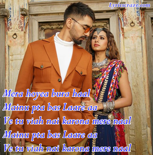 लारे Laare Lyrics in English & Hindi Maninder Buttar