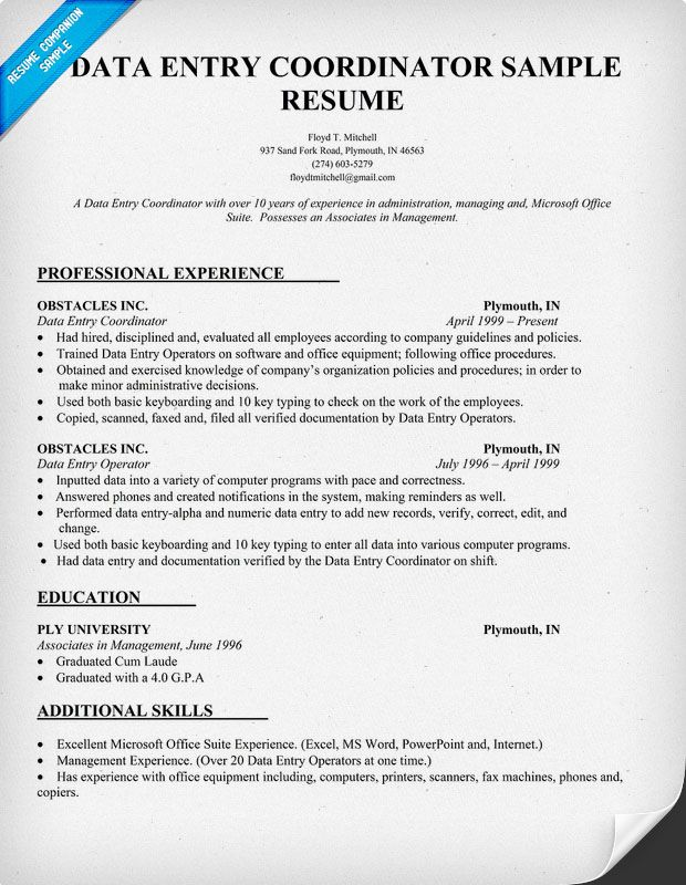 Data Entry Coordinator Resume Sample (resumecompanion.com)  Data Entry Resume Example