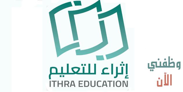 في 16 5 1442 سيغلق التقديم على طلب التقاعد المبكر التحويل للعمل الإداري نقل الخدمات من التعليم لجهة أخرى Tech Company Logos Company Logo Logos