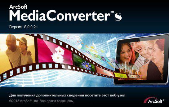 arcsoft media converter  crack