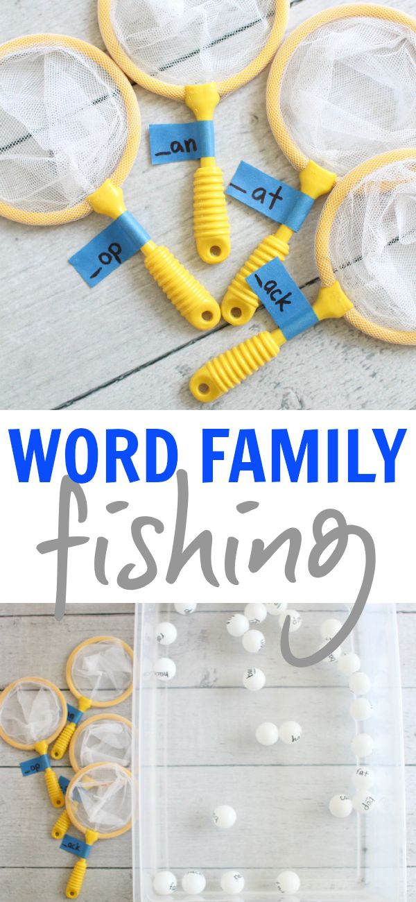 Word Family Activity using ping pong balls and nets!