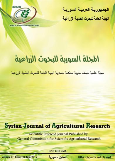 الجغرافيا دراسات و أبحاث جغرافية المجلة السورية للبحوث الزراعية Sjar Geography Places To Visit Scientific