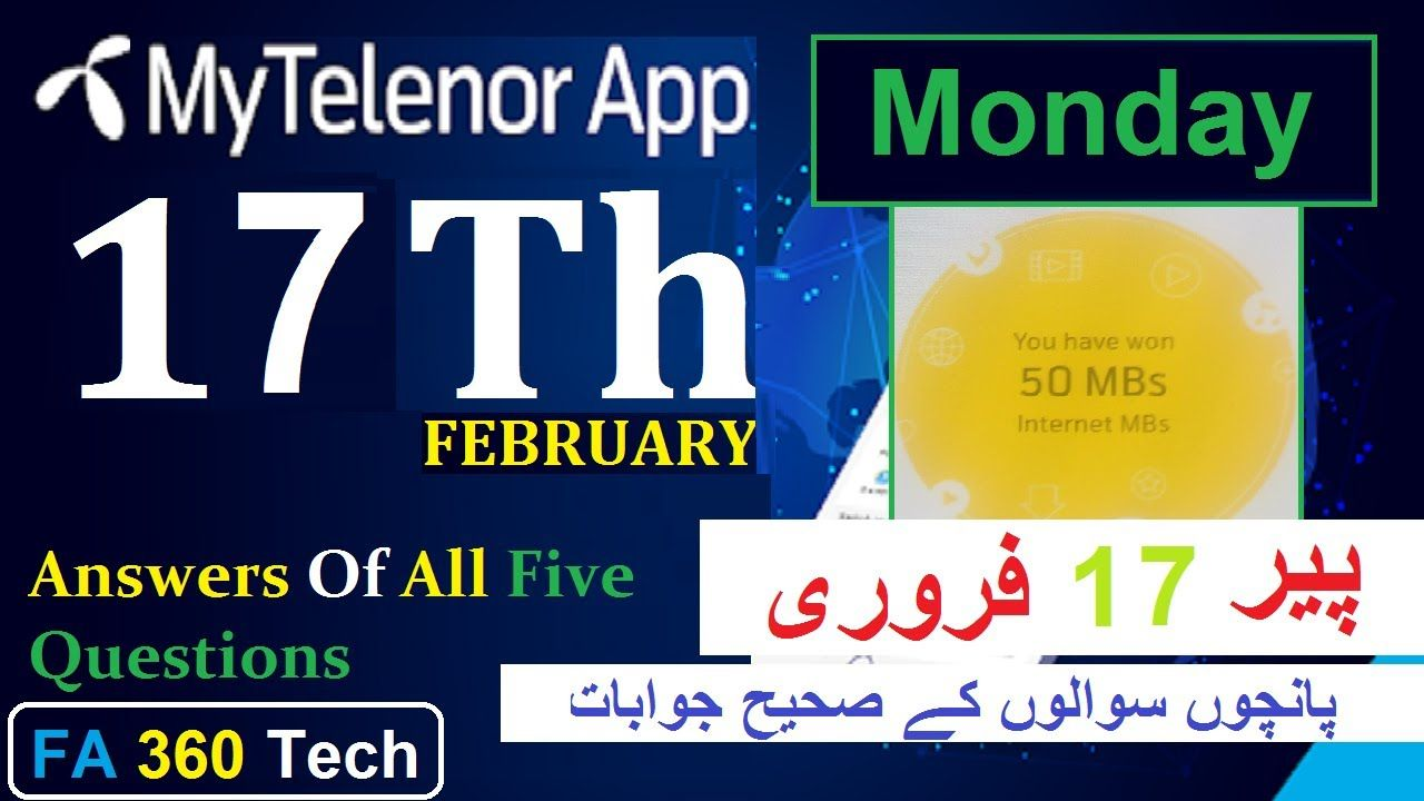17 February 2020 Questions And Answers My Telenor App Today Quiz Qua In 2020 This Or That Questions You Youtube Quiz