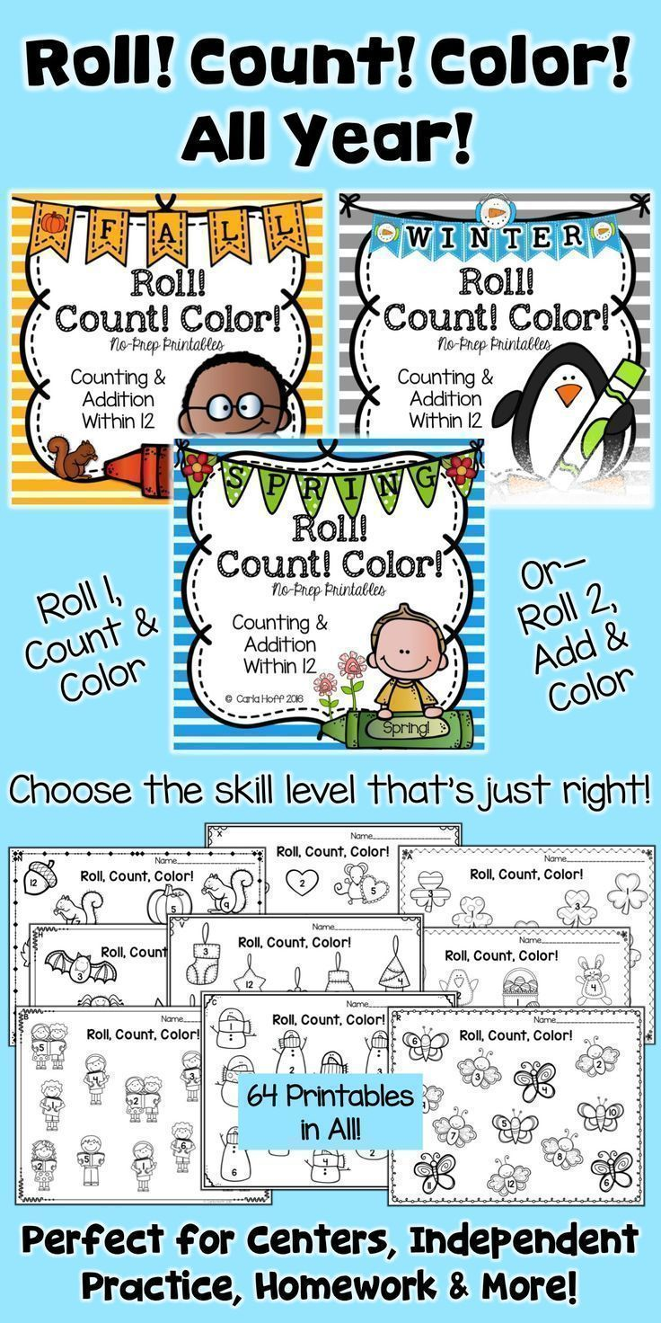 Roll! Count! Color! All Year! Counting/Addition to 12 Bundle | Math ...