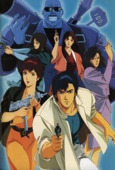 City Hunter Shinjuku Private Eyes Vostfr Ddl : hunter, shinjuku, private, vostfr, Hunter, Pictures, Anime,, Anime, City,