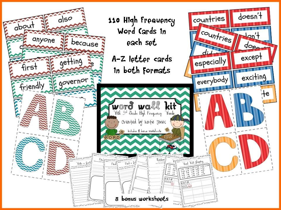 3rd grade word wall kit 2 different styles includes word cards for all 110