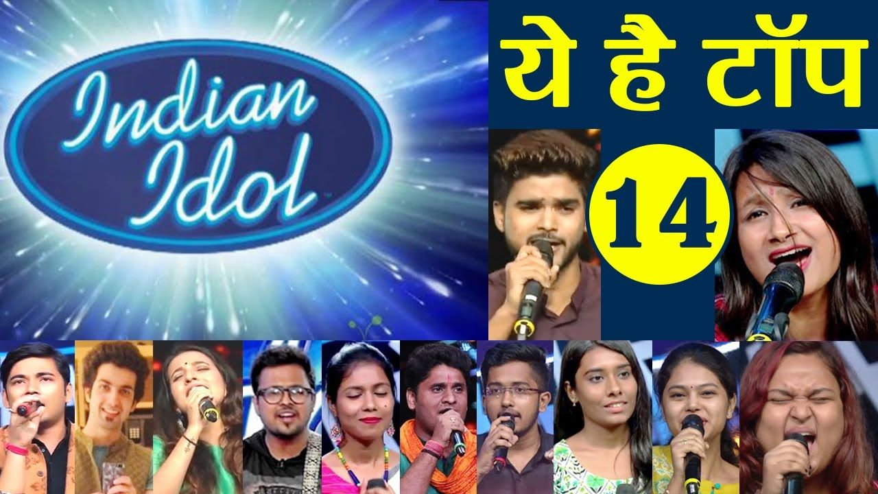 Indian Idol 10 Grand Premiere On July 28 And 29 2018 On Sony