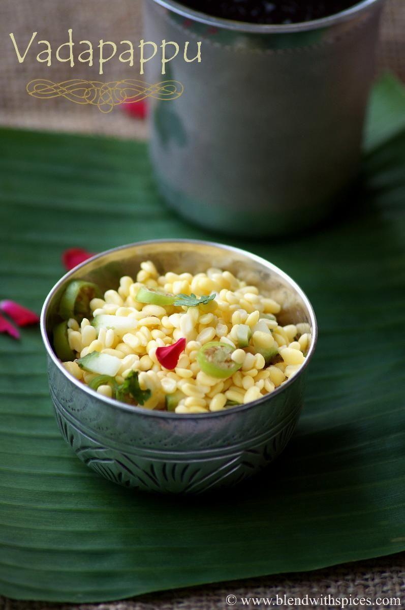 Savory vadapappu recipe sri rama navami naivedyam recipes sri vadapappu recipe south indian moong dal salad a traditional dish for sri rama navami festival forumfinder Images