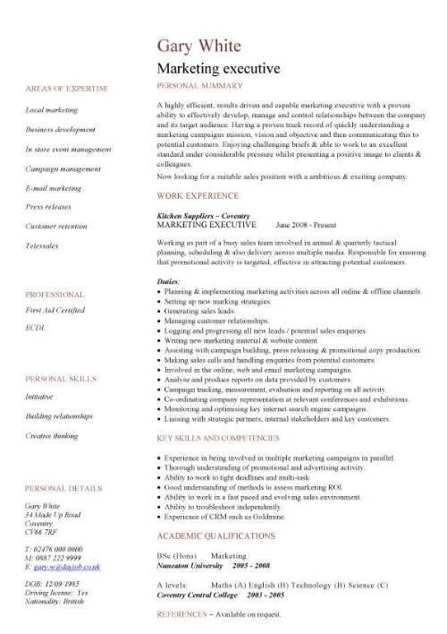 host hostess resume example restaurant amp bar sample resumes server