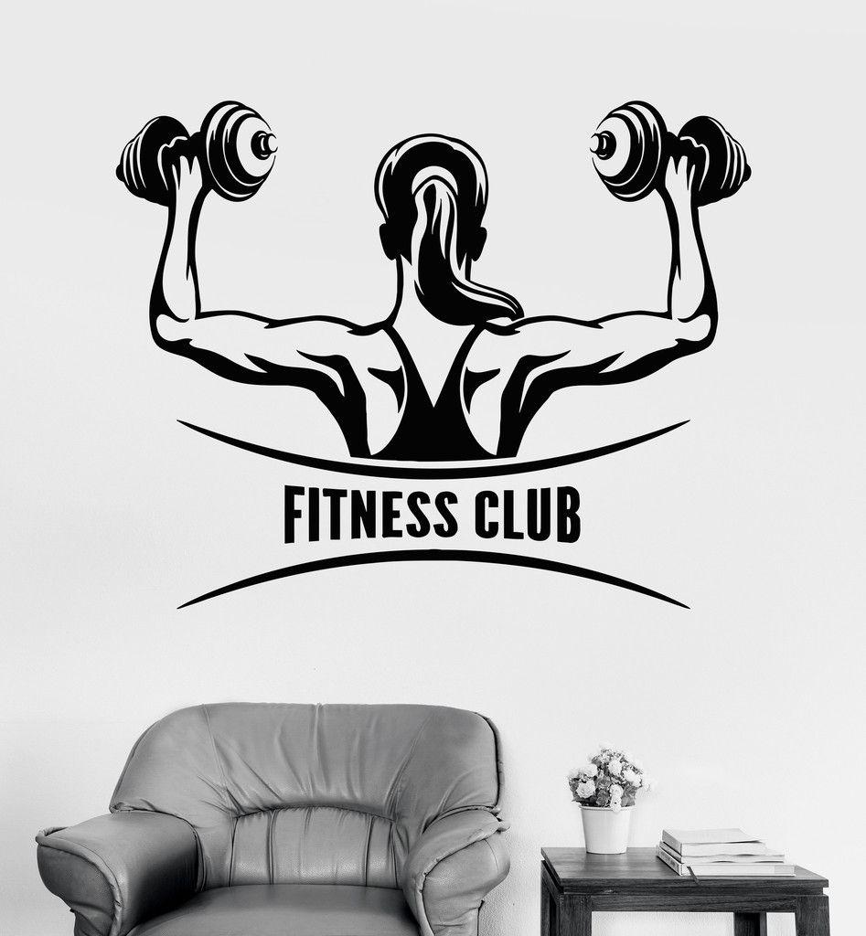 Vinyl wall decal fitness club logo woman gym girl