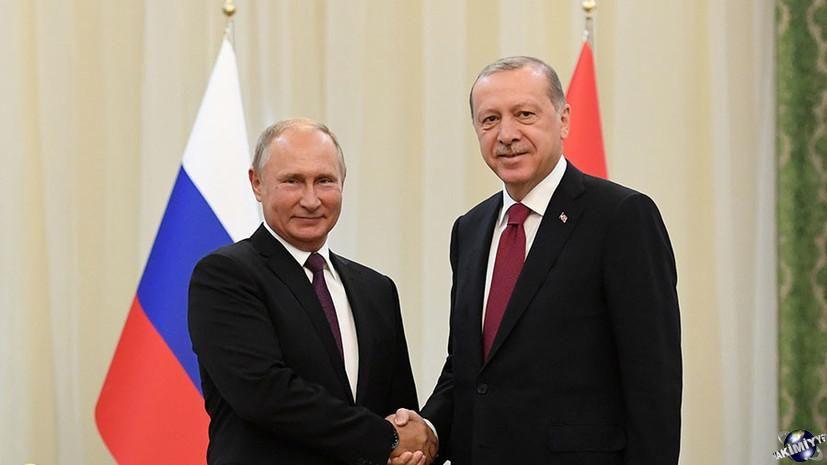 Moskva I Vashington Popali V Lovushku Erdogana Ictimai Siyasi Media Portal Vashington Uroki Zhizni Moskva