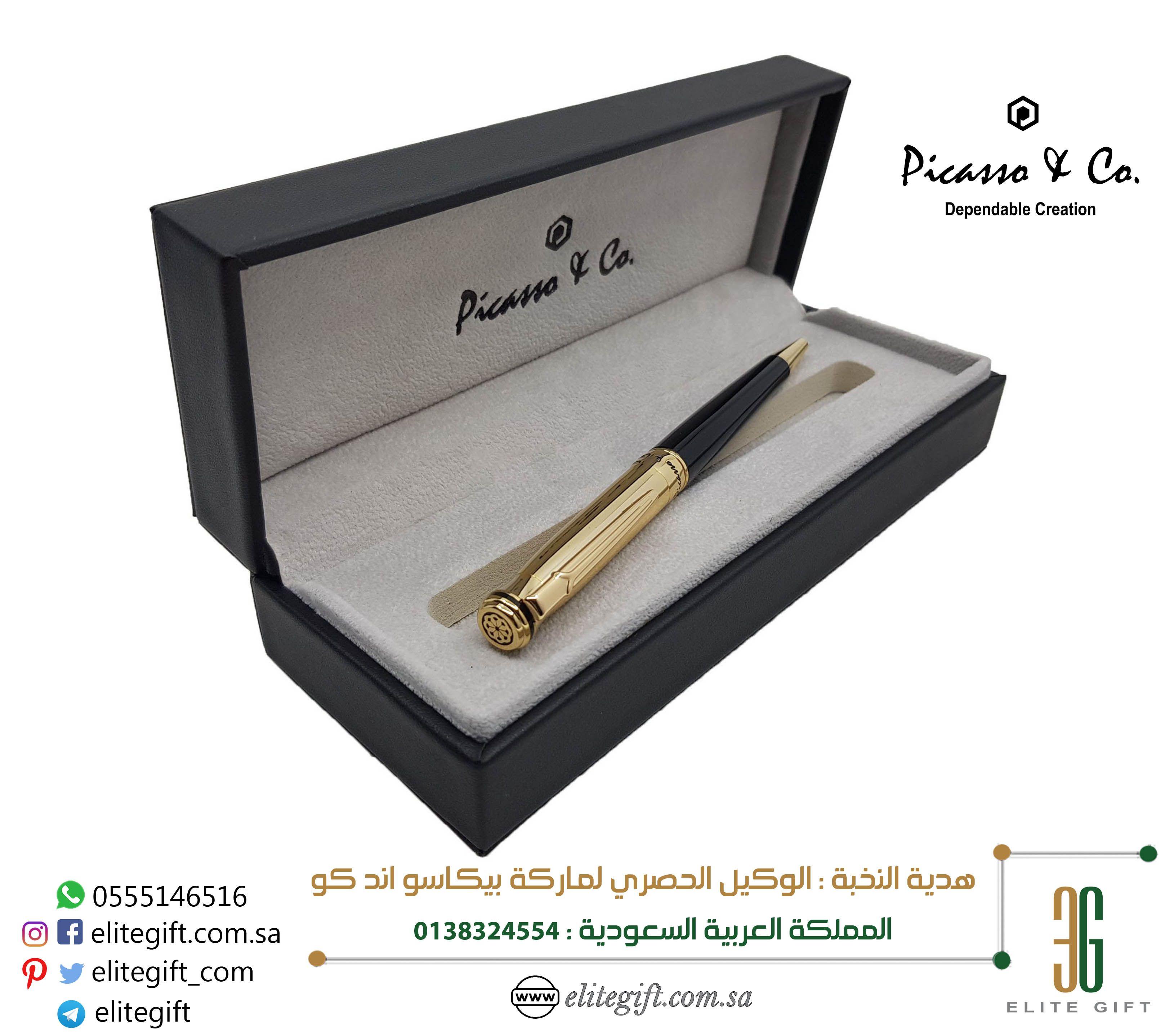 Picasso And Co Pens Model 903 Bg قلم حبر جاف شكل زهرة الملك السويدية لون اسود وذهبي لامع خط مميز بحجم 0 5 ملم يأتي مع علبة جلد Writing Instruments Gifts
