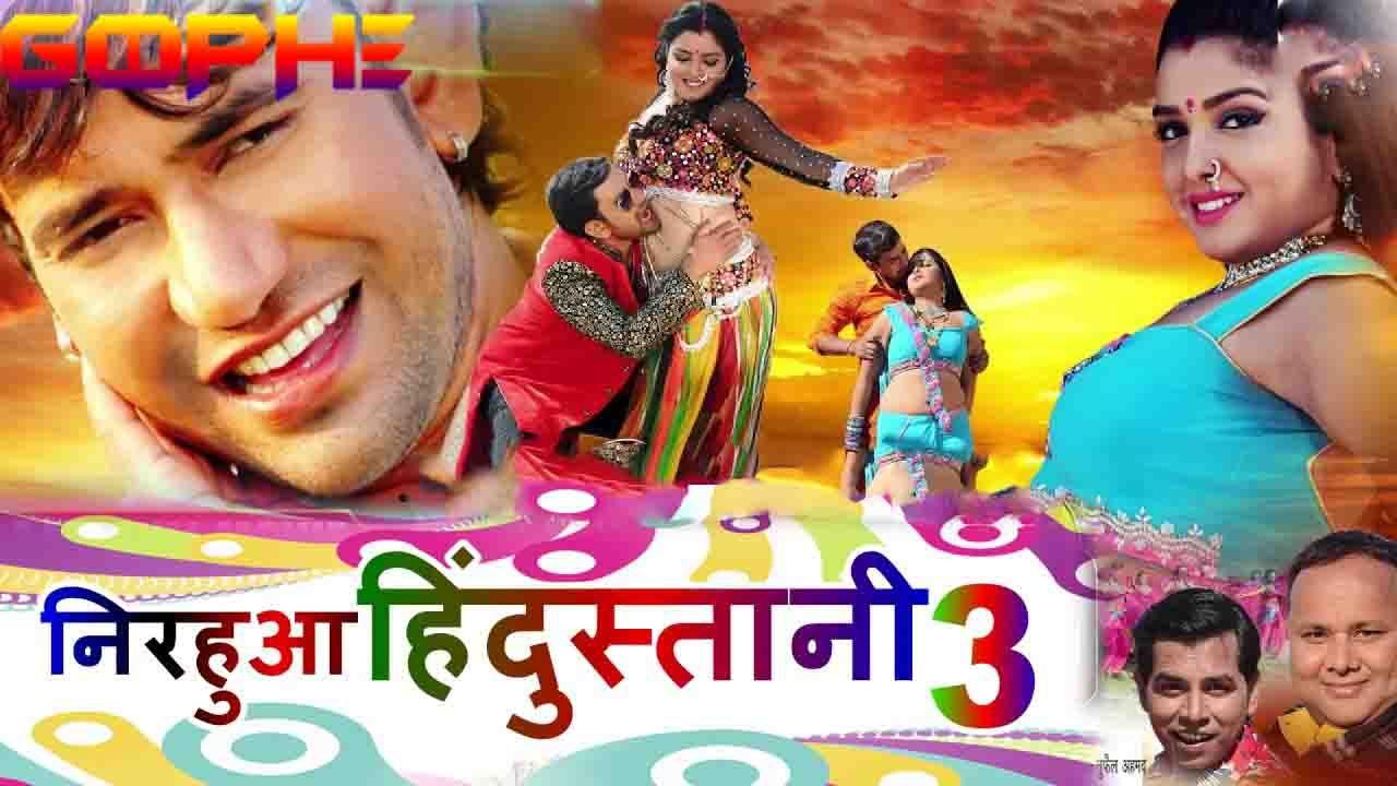 Nirahua Hindustani 3 Movies Film Movie Songs