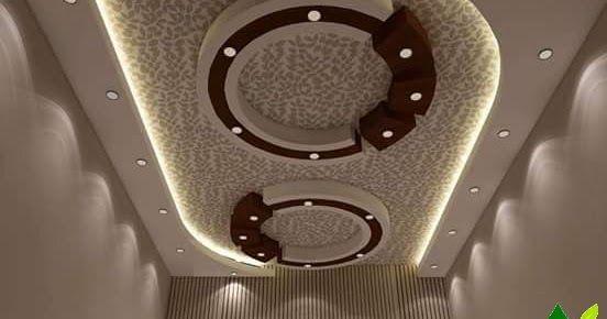 Decor Platre Moderne Arc Decor Platre Moderne Arc Arc Platre, Arc Platre  2016, ... Deco Platre Maroc, Deco Rail Pour Faux Plafond 2016, Deco Salon  Moderne .