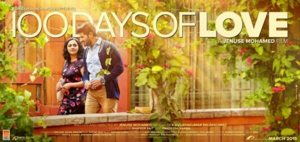 100 days of love full movie with subtitles