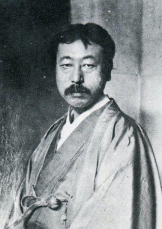 Resultado de imagen para Okakura Kakuzō