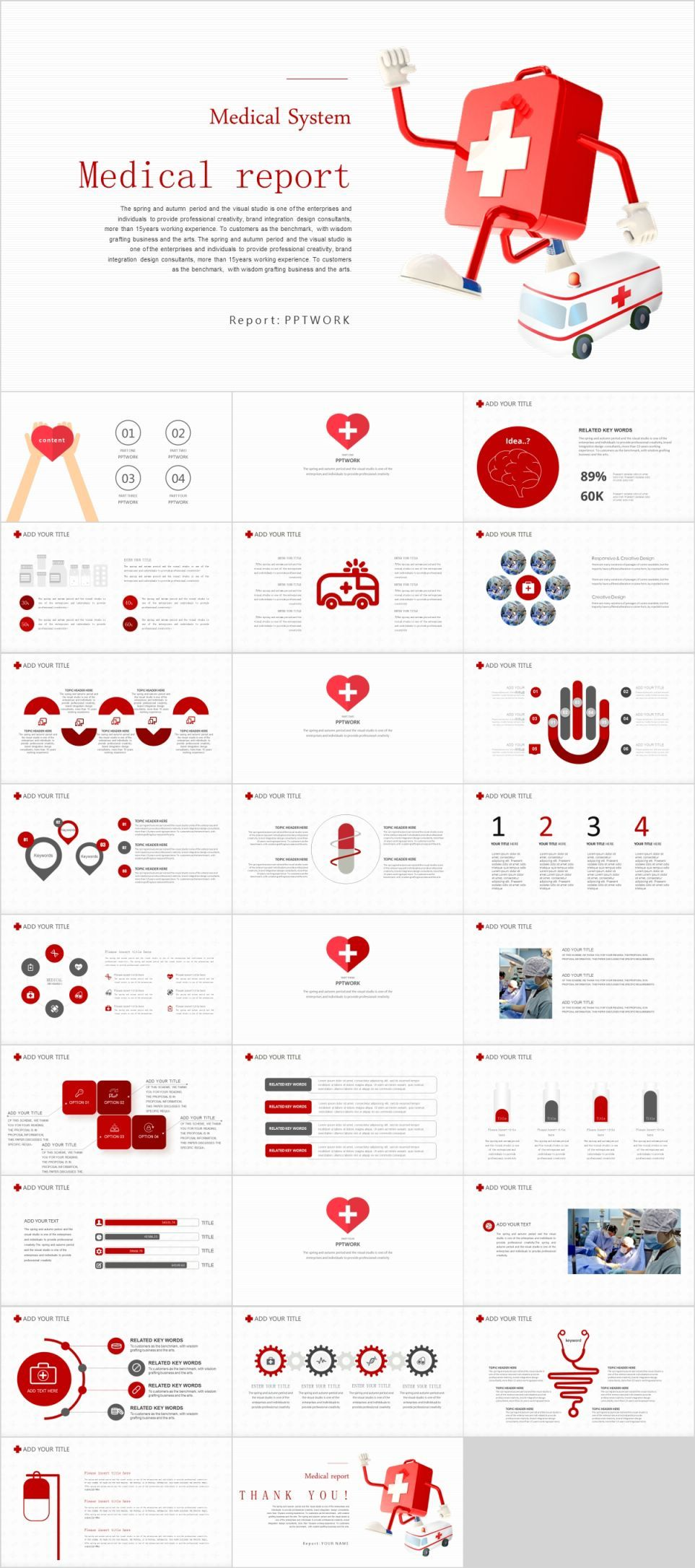 Medical Report Powerpoint Template Medical Design