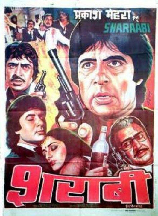 Sharaabi Bollywood Poster Old Bollywood Movies Bollywood Posters Bollywood Movies