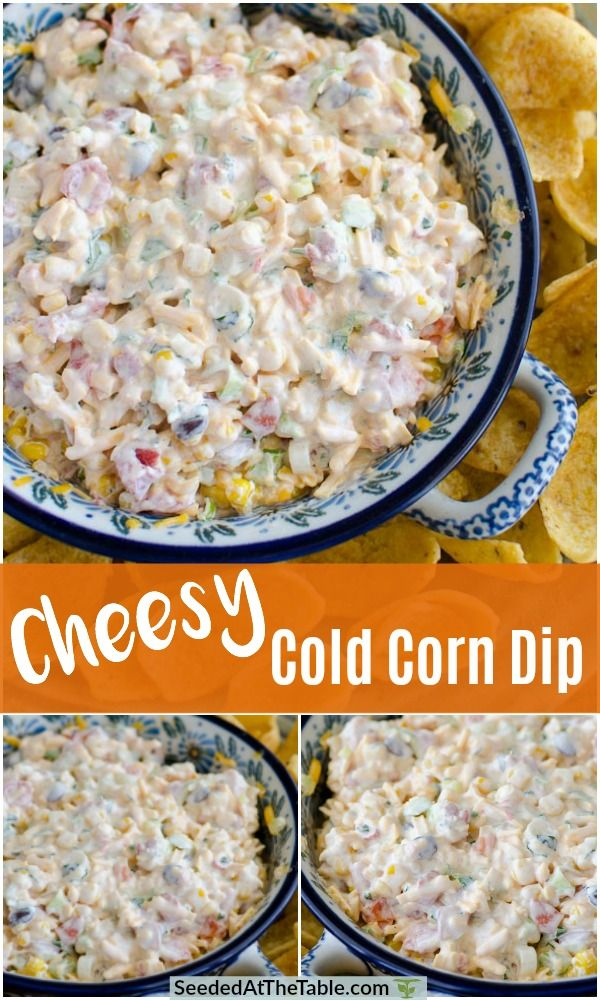 This cheesy cold corn dip is a favorite party dip served with Fritos Scoops for football tailgating season.