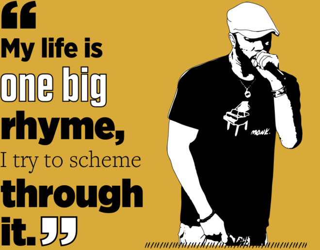 20 Great Hip-Hop One-Liners | school | Rap quotes, Hip hop