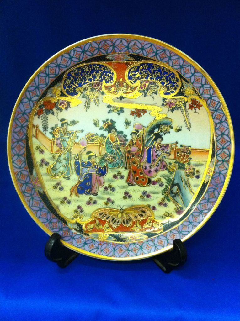 Anese Decorative Plate Highly