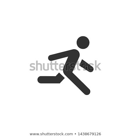 Running Man Icon Running Man Symbol Vector Man Icon Running Man Symbols