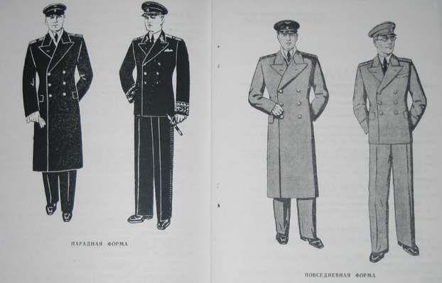 https://upload.wikimedia.org/wikipedia/commons/0/0b/Soviet_diplomatic_uniform_1943.jpg