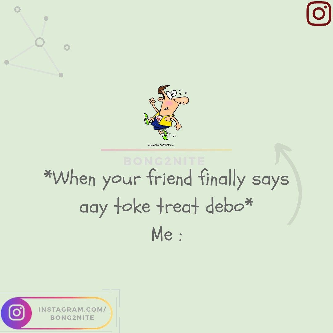 Funny Memes Bengali Quotes Funny Quotes Jokes Jokes Funny Funny Jokes Jokes Funny Jokes Bengali Memes Bengal 2 Line Quotes Funny Quotes Bengali Memes