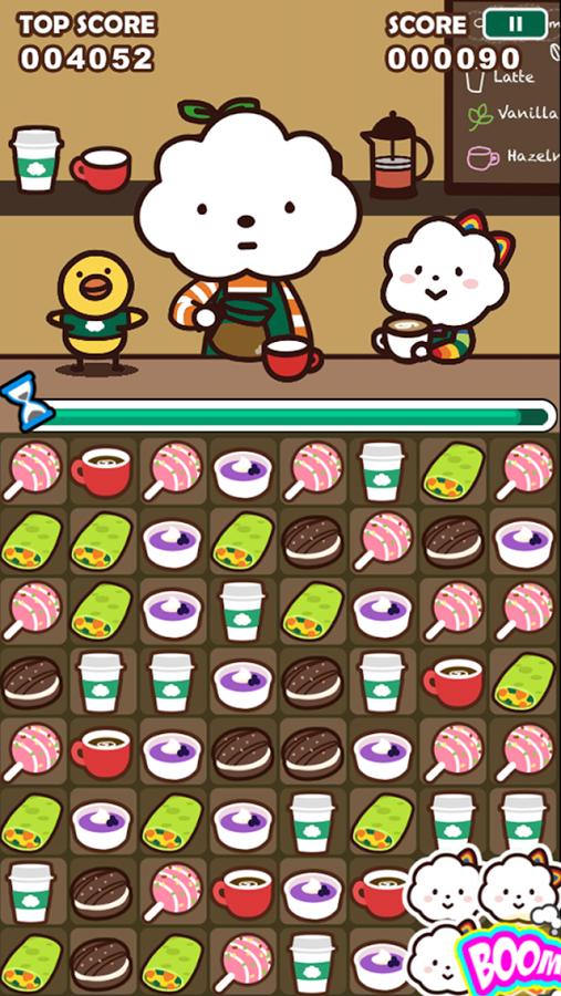 MR. white cloud apps Google 搜尋 Art toy, Fluffy, Mini games