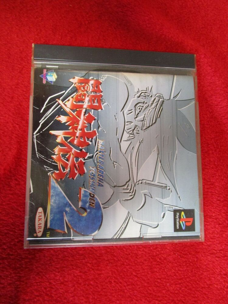 Battle Arena Toshinden 2 Plus Playstation The Best Japan Import