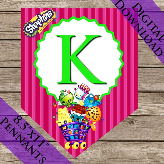 Shopkins Birthday Banner Shopkins Party Banner: Custom Shopkins Birthday Banner! Digital Download