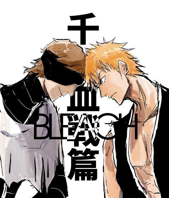 Bleach episode 20 english dubbed bleachget