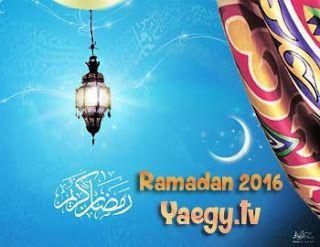 مسلسلات رمضان 2016 Mosalsalat Ramadan 2016 Online Ramadan Ramadan 2016 Movie Posters